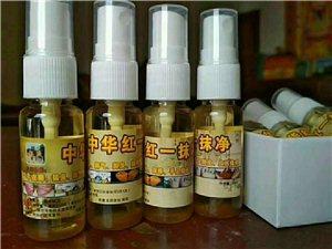 杨氏皮肤专用药
