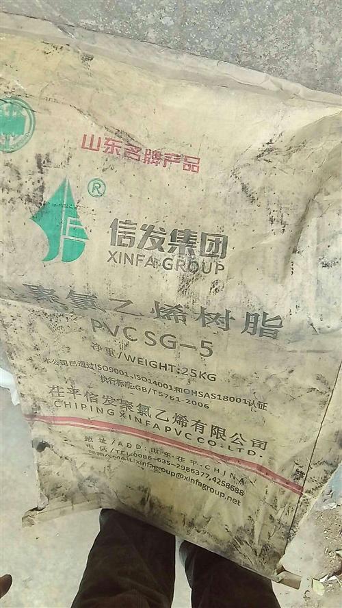 旧的聚氯乙烯树脂粉牛皮纸袋子