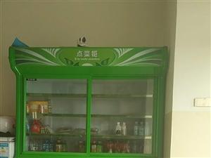 北极熊点菜柜,17年4月份购机,真正使用不够四个月