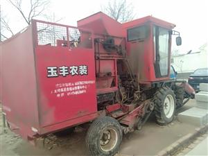 玉丰牌玉米收割机一台,有要的电话联系,价格面议。