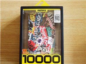Remax 10000毫安充���