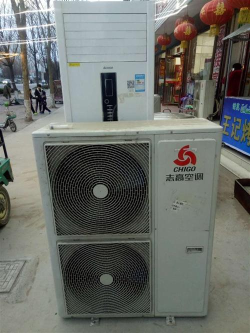 志高5匹三相电空调一台,刚用一年,联系电话13849164717王先生,地址,行政路东段富汇新城,王...