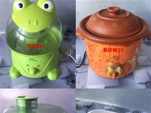 加湿器,榨汁机,加热饭盒,紫砂锅,多功能锅,价格可议