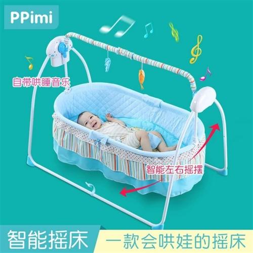 婴儿电动摇篮床,自带遥控,音乐播放,定时摇摆,三挡摇摆幅度,淘宝上买的,买价359因宝宝不睡,不适应...