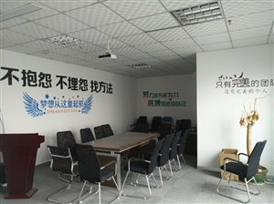 金融行政服务中心3室1厅170万元