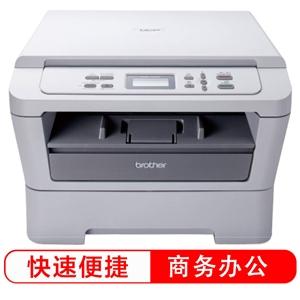 出售兄弟牌7057复印,扫描,打印一体机,9成新。购买不到半年,购买后使用很少,从未修理过。现750...