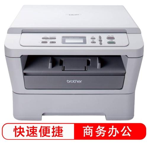出售兄弟牌7057復印,掃描,打印一體機,9成新。購買不到半年,購買后使用很少,從未修理過。現750...