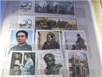 本人有少量八十年代邮票出让,价格面议,有意者可十微信,非诚莫扰