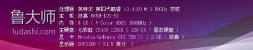 二手電腦,i3 ,8G,加120G固態,英雄聯盟,魔獸世界,DNF,劍靈,等游戲