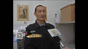 走上杭州电视台新闻联播镇雄人
