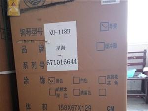 低价出售全新星海钢琴,市场上卖11000元,现忍痛割爱,一口价7000,电话13723202223,...