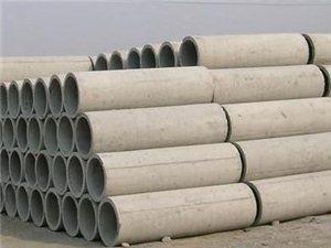 任丘市水泥管廠,井篦子,井蓋等產品