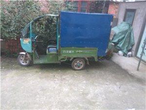 一台三轮车转让!