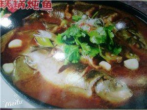 叶柏寿烤肉铁锅炖