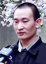 镇雄人在杭州