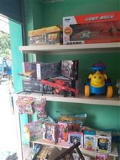 因店面到期,低价大量处理儿童玩具,儿童自行车,电动车。。。需要速度联系,花垣城内可来观看实物。。。联...