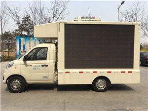 准新车,Led视频广告宣传车!可短途运输,广告宣传!车在滨州滨城区,因身体原因含泪转让!