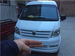 爱车转让:99成东风小康K07S,白色面包车一辆,