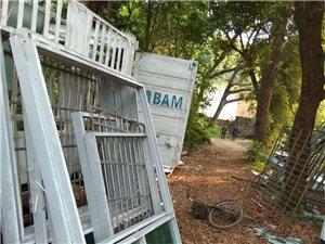 出售二手防盗网,铝合金窗