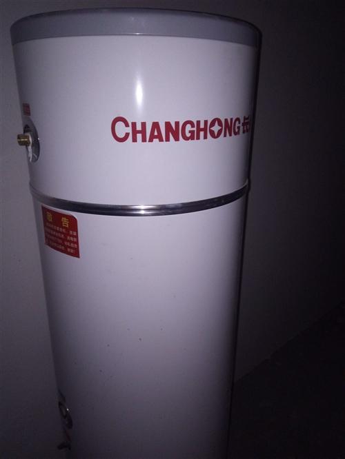 新空氣能熱水器 因為老家買了一個了 這個就閑置了 所以低價出售 有意者可以聯系我  可小刀