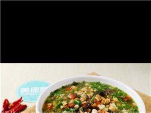 三秦美食之乡味《蓝田臊子面》