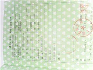 兴泉铁路征地不公正处理确已开工