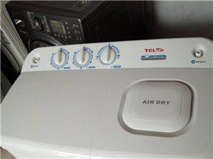 TCL双筒洗衣机九成新320有要的联系15106840682