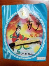 闲置广州琴弦厂出品全新红棉牌古筝全套、吉他琴弦全套,玳瑁古筝指甲,低价处理。