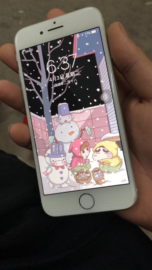 苹果8  银色64g  8成新