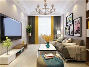 名人学苑2室1厅1卫27万元