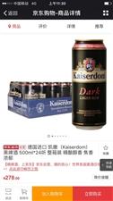 比�W上�便宜的德��啤酒