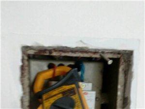 專業電工,裝修改電、燈具潔具安裝