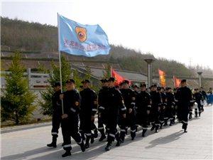 天龙救援队,吕梁支队、兴县分队、孝义分队、保德分队参加晋绥散葬烈士遗骸安葬活动