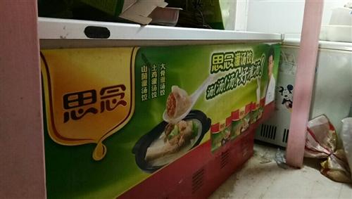 九成新大冰柜出售。