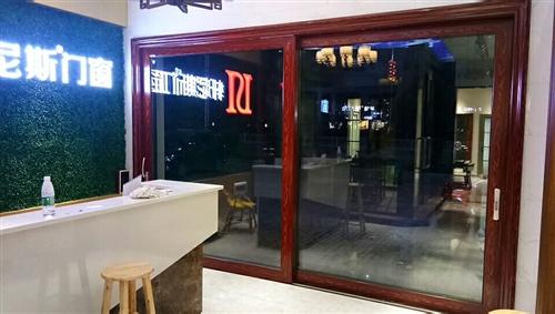 軒尼斯門窗樂平營銷中心