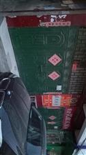 2间3层门面房带院低价转让,国有双证可以过户,已装修水电齐全,拎包即住,有专用停车位,县政府北,爱民...