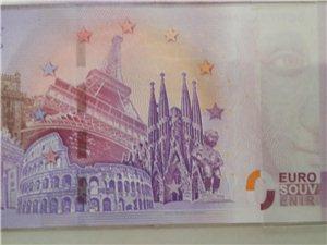 本人从西班牙带回来的一套十张连号零欧元纪念钞,有喜欢的+微信wei44764872