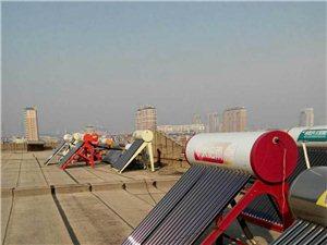 专业维修太阳能,空调