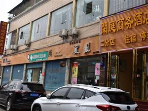 閑庭商務酒店漁王橋店