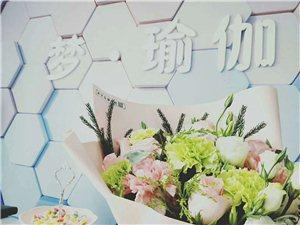 青白江首家专业瑜伽工作室