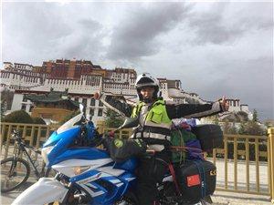 广东揭西细山下牛人骑摩托已经安全到达西藏