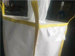 噸袋,編織袋包裝產品