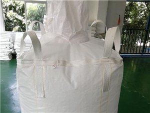 噸袋,編織袋等包裝產品
