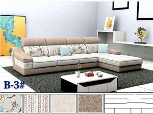 沙发订做与维修