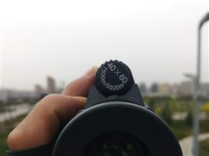 40×60高清单筒望远镜,携带方便,旅游爬山逛会,必备神器,有需要的抓紧,彬县城送货上门