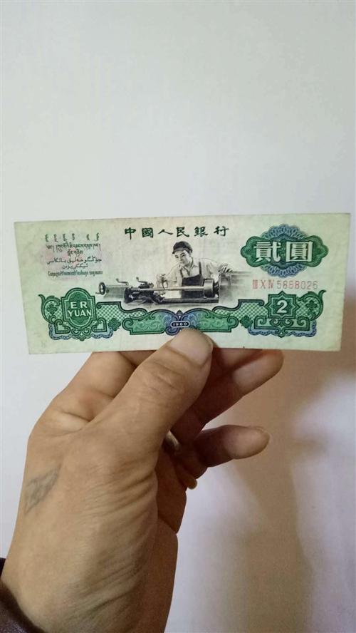 高价收购第三版,四套纸币。小铜钱,铜元,银元。有的可电话和微信联系,QQ也可以