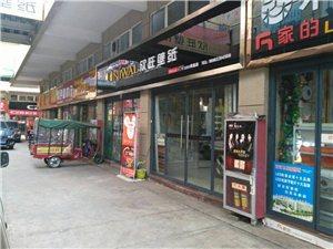 彬县义乌商贸城出售商铺28万
