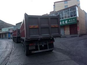 陕汽轩德x6,刚申车交了保险,皮重10,5吨,红脸窄桥,