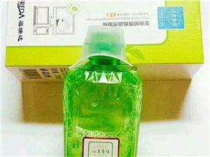 福瑞达绿茶透明质酸洗眼液,330毫升一瓶,保质期三年,对眼干,涩,血丝,流泪,散光,近视等多种眼部问...