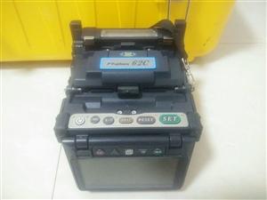 光纤熔接机,价格面议,电话:13948204828、13847984736,微信同步。